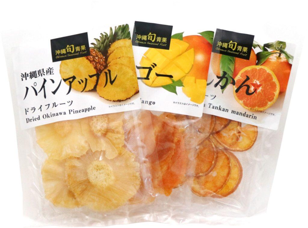 沖縄県産ドライフルーツ