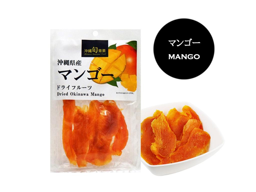 沖縄県産ドライフルーツ(マンゴー)