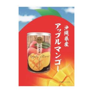 沖縄県産マンゴー缶詰